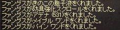 5行のキノコ