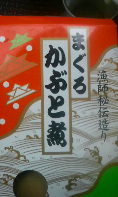 2009_12_6.jpg