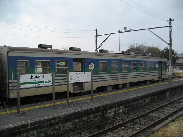 2011014.jpg