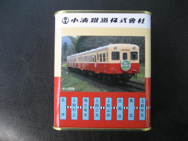 201108.jpg