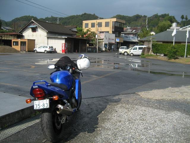 20111991.jpg