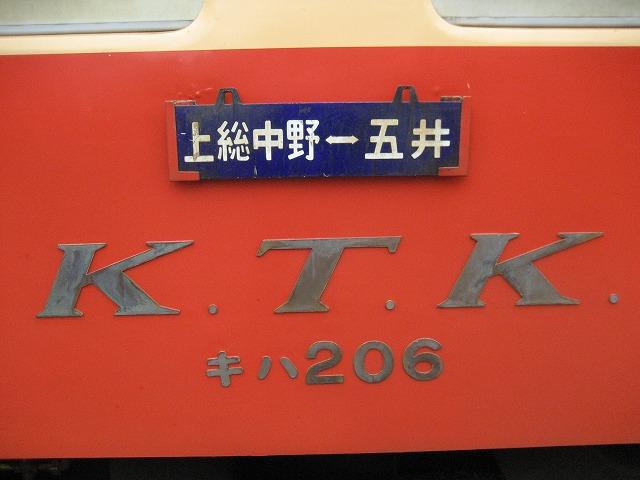 2011654.jpg