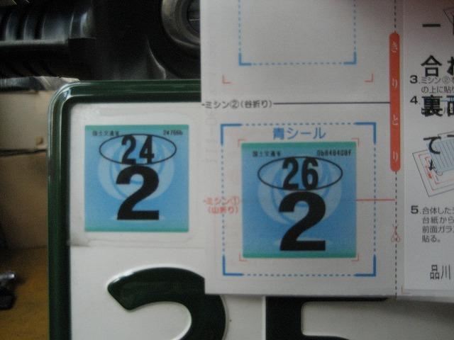 2012222.jpg