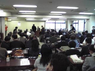 2009年新年総会