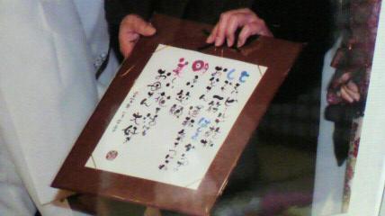 2010021018490001.jpg