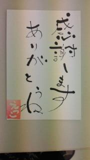 201005101129000.jpg