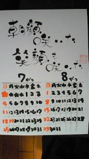 201006281452000.jpg