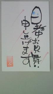 201007271452001.jpg