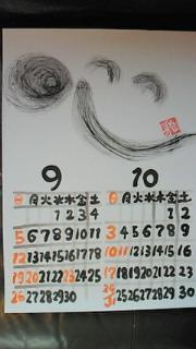 201008081425000.jpg