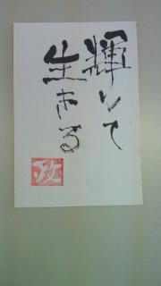 201010191121000.jpg