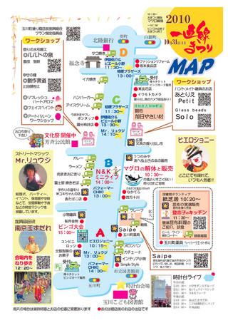 (曇)玉川町マップ南京たますだれを前