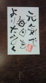 201011191429001.jpg