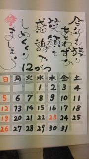 201011221133001.jpg