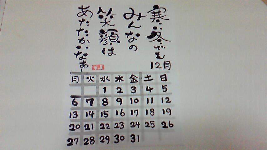 201012182103001.jpg