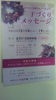 201012182310000.jpg