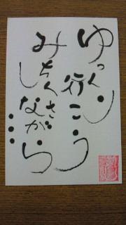 201101251348001.jpg
