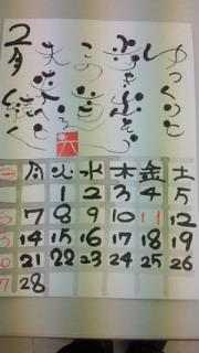 201101311126000.jpg