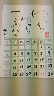 201103281139000.jpg