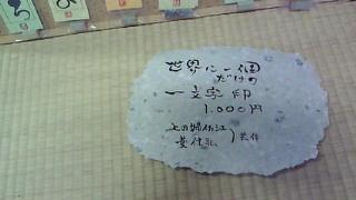 201104231151001.jpg