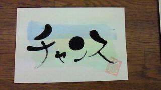 201105281118001.jpg