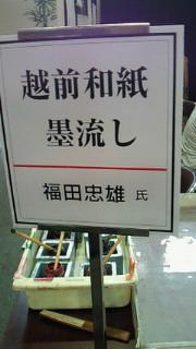 201106101052001.jpg