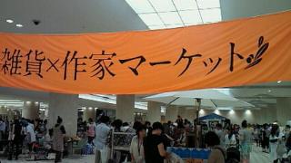 201106251103000.jpg