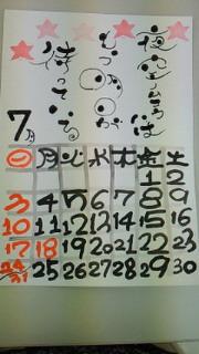 201106271141001.jpg