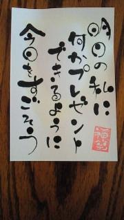 201107091501000.jpg