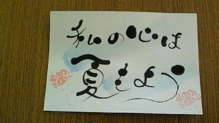 201107121402000.jpg
