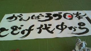 201110011029000.jpg