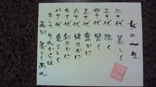 201110201959000.jpg