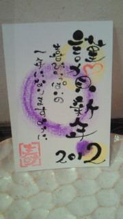 201111131532000.jpg