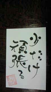 201111171933000.jpg