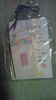 201112042009000.jpg