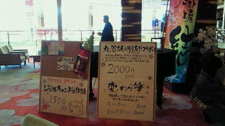 201112231421001.jpg