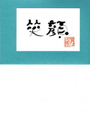 繝上ぎ繧ュ隨鷹。・_convert_20120308220110