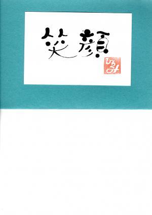 繝上ぎ繧ュ隨鷹。農convert_20120308220025
