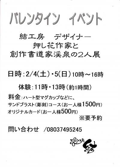 IMG_convert_20120124081308.jpg
