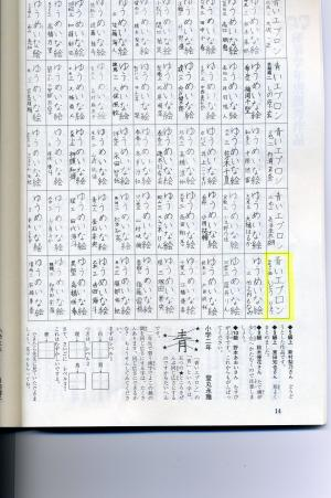 img356_convert_20100123220600.jpg