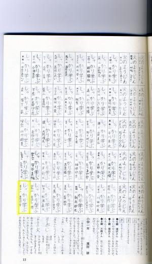 img400_convert_20100228214540.jpg