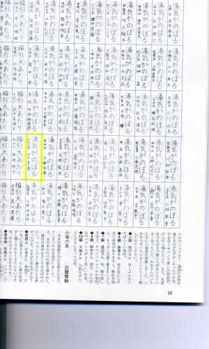 img401_convert_20100228214626.jpg