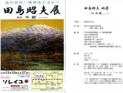 img563_convert_20101225221601.jpg