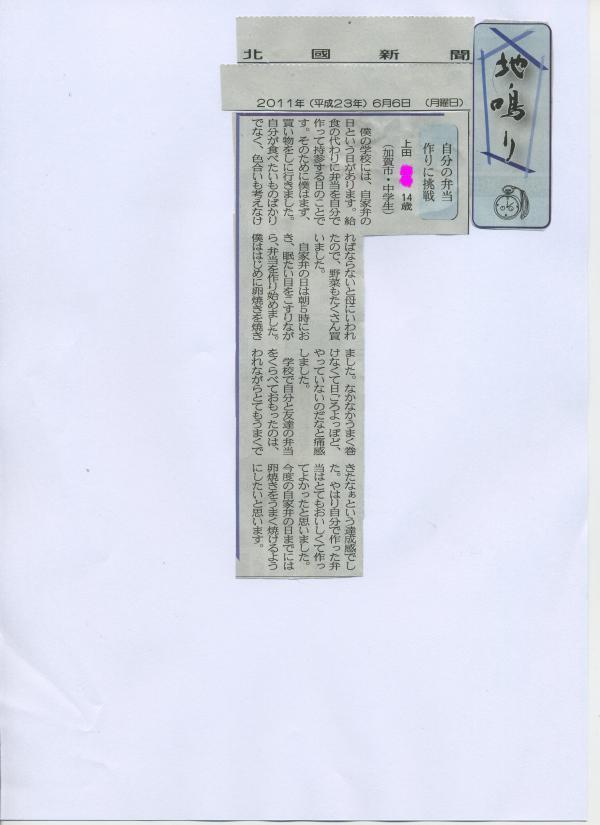img631_convert_20110607230824.jpg