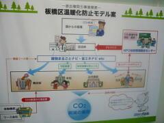 blog_feb_100003.jpg