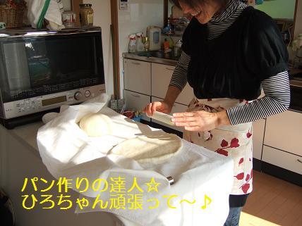 石窯パン作り2