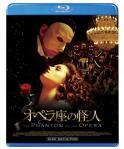 オペラ座の怪人Blu-ray