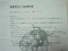 DSCF4323.jpg