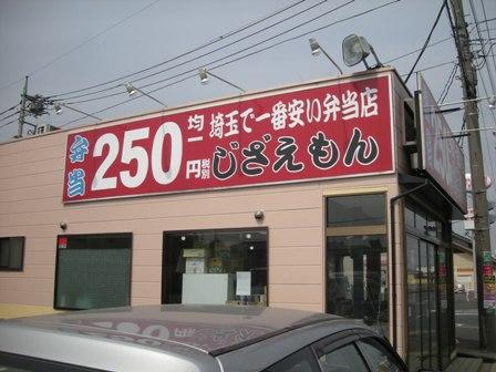 画像 505