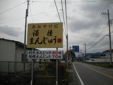 画像 201