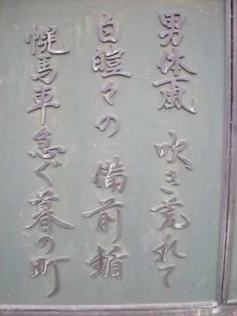 画像 361